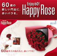 Happy Rose